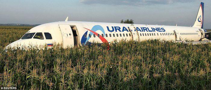 यात्रुबाहक विमान मकै बारीमा आकस्मिक अवतरण
